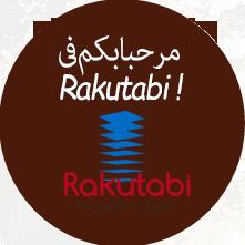 rakutabi-comment