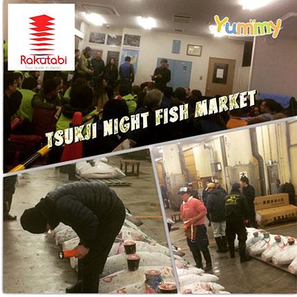 Rakutabi Tsukiji Night Fish Market