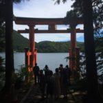 Vue magique sur le lac Ashi.