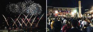 voyage-japon-tokyo-noel-lumieres-rakutabi-guide-visite